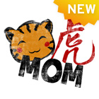 Tiger Mom Shirt in White